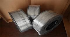 Why is zinc wire better than common wire?