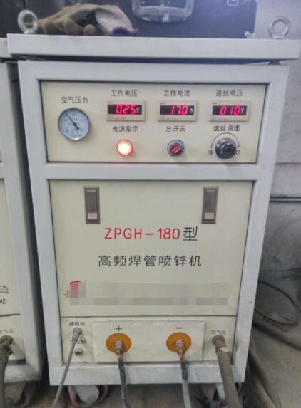 Zinc spraying machine 180 Model