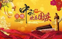 Happy Mid-Autumn Festival and National Day