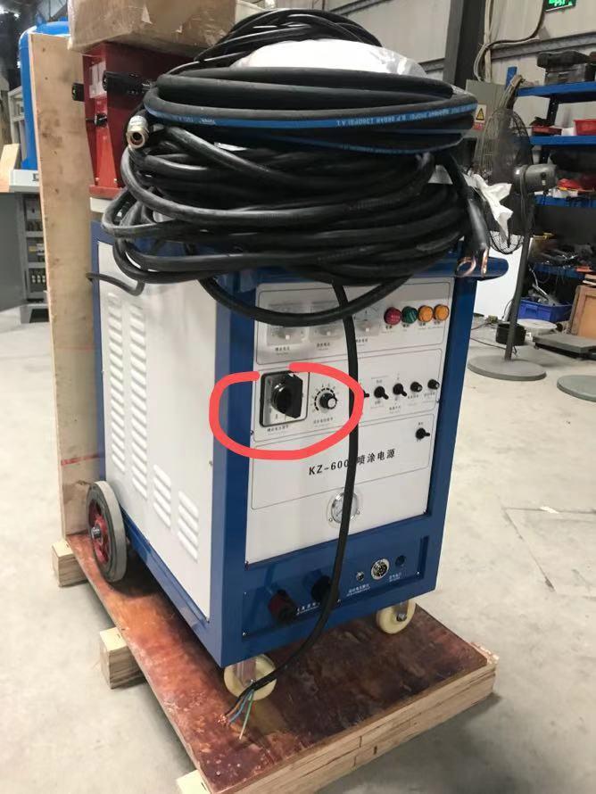 Zinc spray machine / spray aluminum machine